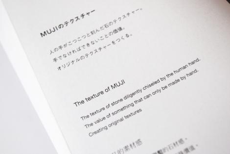 Found Muji book